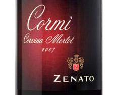 ZENATO CORM� CORVINA/MERLOT