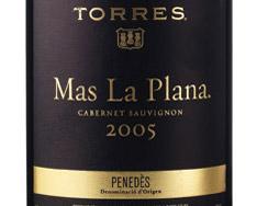 TORRES MAS LA PLANA CABERNET SAUVIGNON 2013