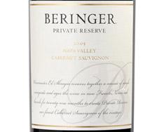 BERINGER PRIVATE RESERVE CABERNET SAUVIGNON 2014