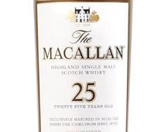 THE MACALLAN SHERRY OAK 25 YEARS OLD HIGHLAND SINGLE MALT SCOTCH WHISKY