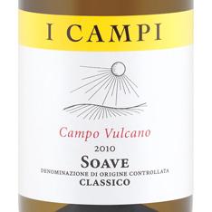 I CAMPI CAMPO VULCANO SOAVE CLASSICO 2018