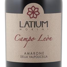 LATIUM MORINI CAMPO LE�N AMARONE DELLA VALPOLICELLA