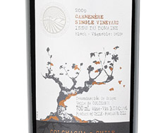 CALITERRA TRIBUTO SINGLE VINEYARD CARMENÈRE 2015