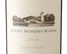 ROBERT MONDAVI WINERY RESERVE CABERNET SAUVIGNON 2014