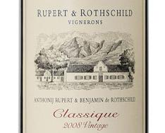 RUPERT & ROTHSCHILD CLASSIQUE 2015