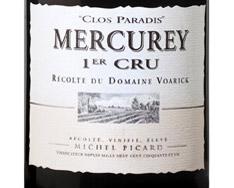 MICHEL PICARD CLOS PARADIS MERCUREY 1ER CRU