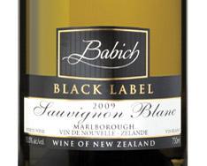 BABICH BLACK LABEL SAUVIGNON BLANC 2017