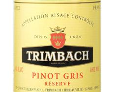 TRIMBACH R�SERVE PINOT GRIS 2016
